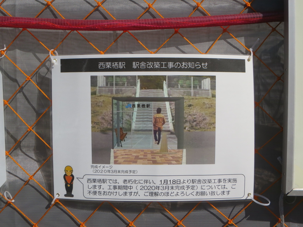 f:id:Sakasegawa3019:20200205164656j:plain