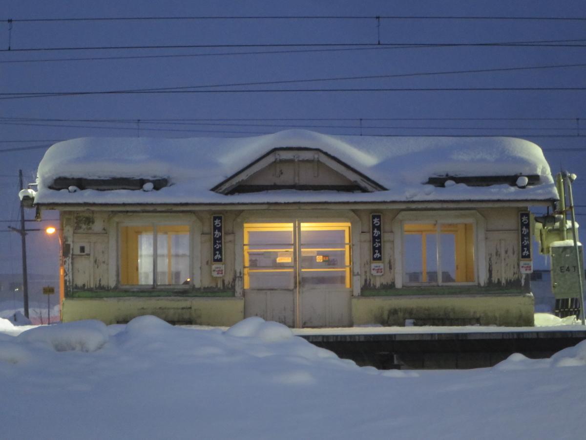 f:id:Sakasegawa3019:20200215083157j:plain