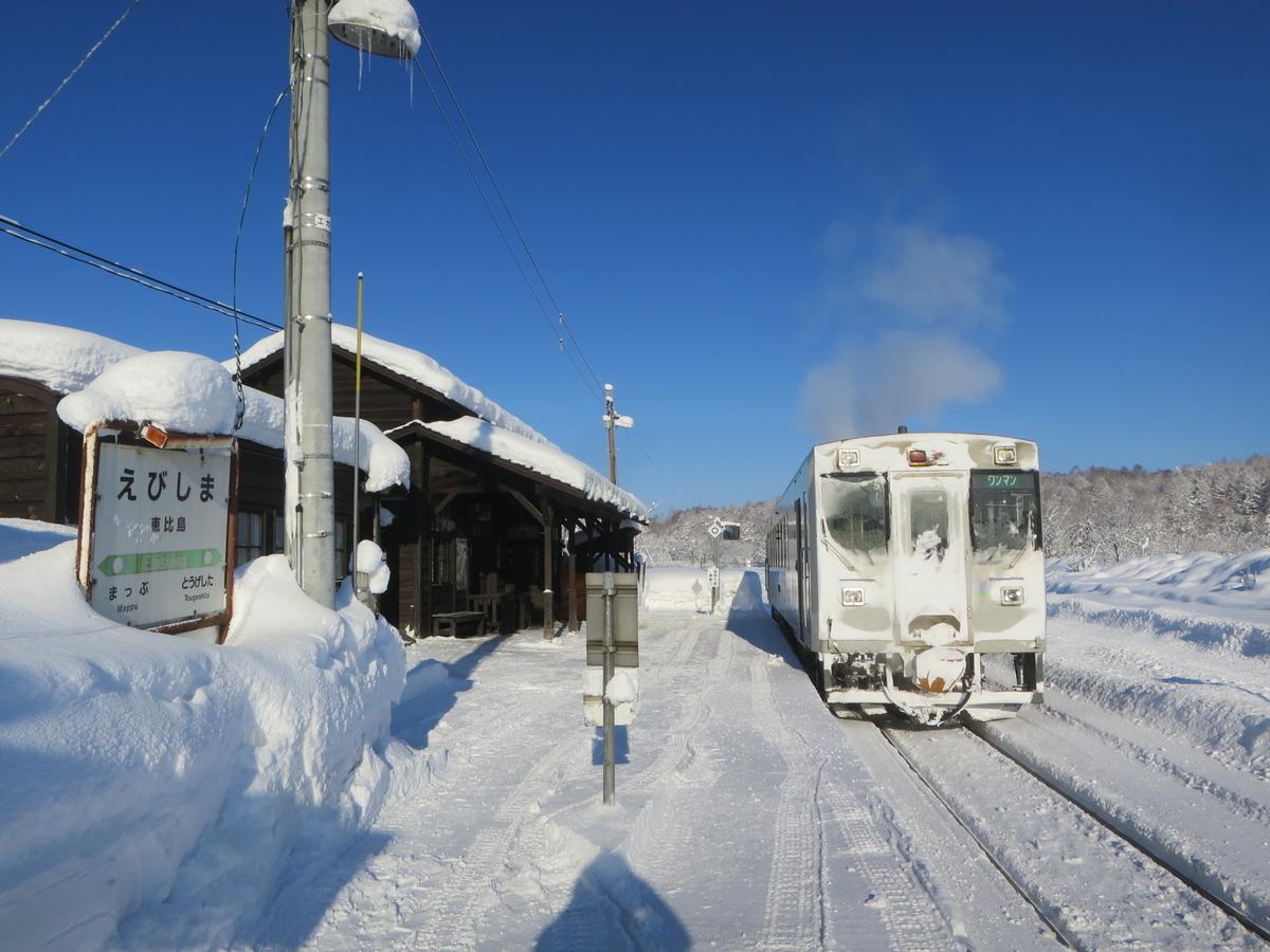 f:id:Sakasegawa3019:20200215104720j:plain