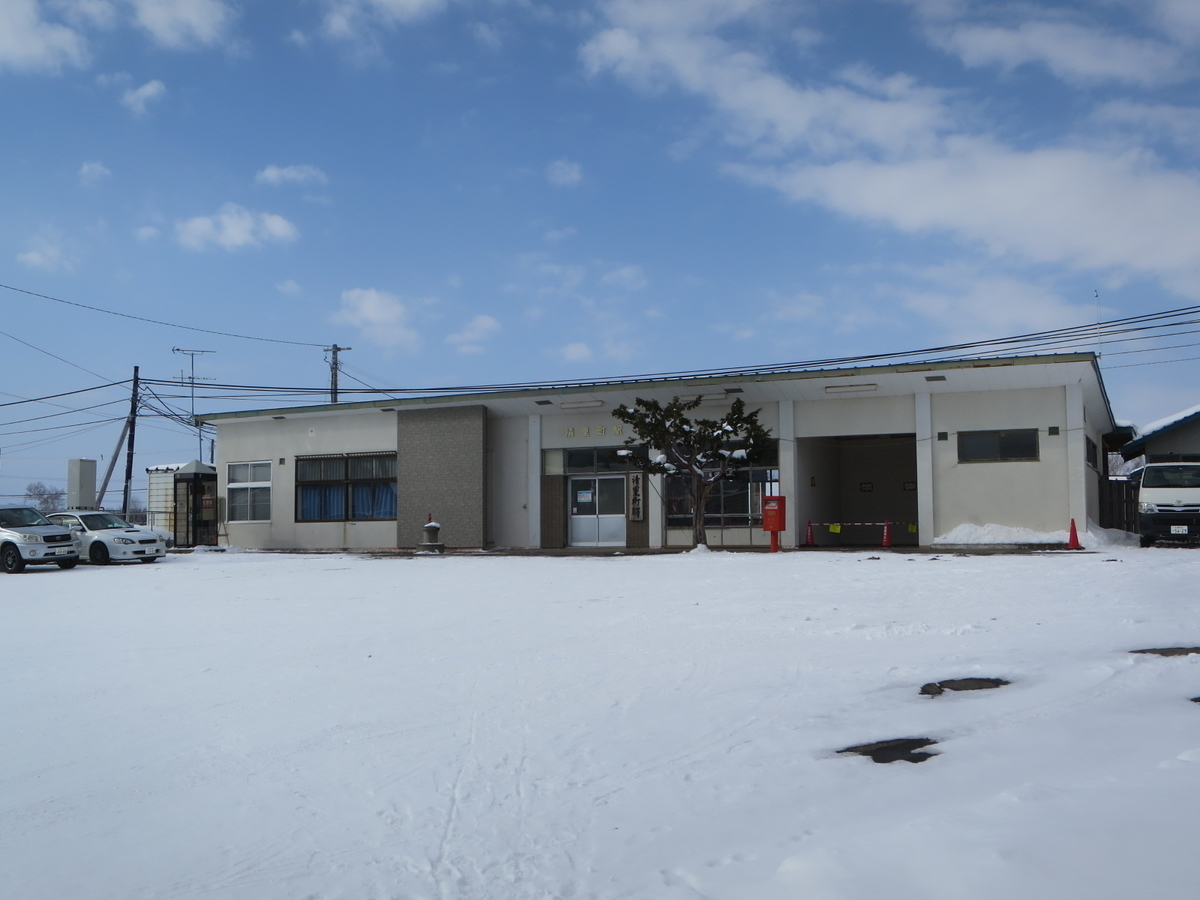f:id:Sakasegawa3019:20200216065122j:plain