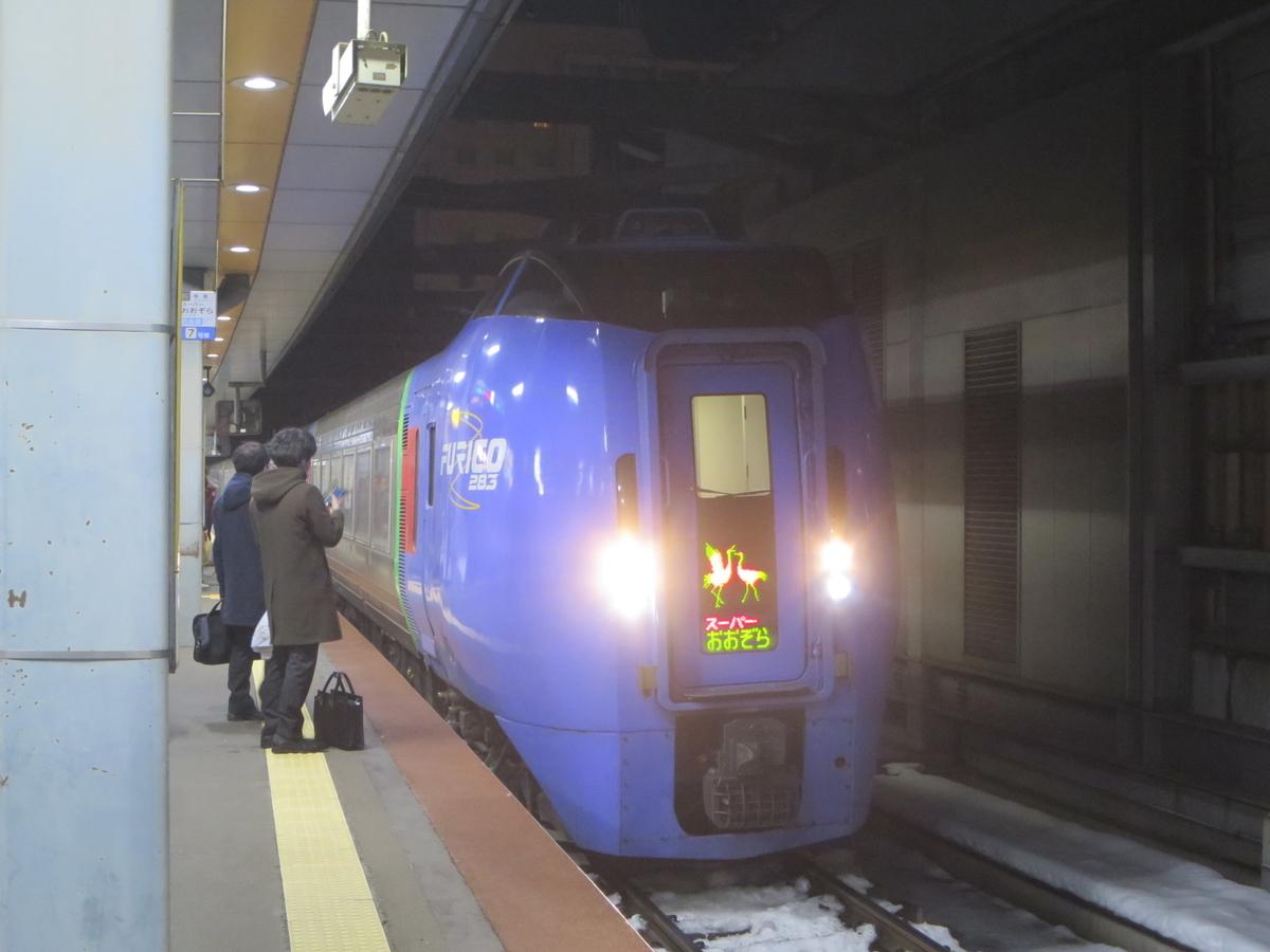 f:id:Sakasegawa3019:20200216072118j:plain