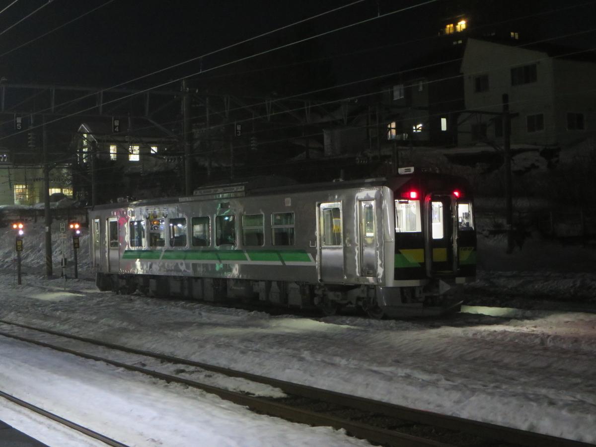 f:id:Sakasegawa3019:20200216090857j:plain