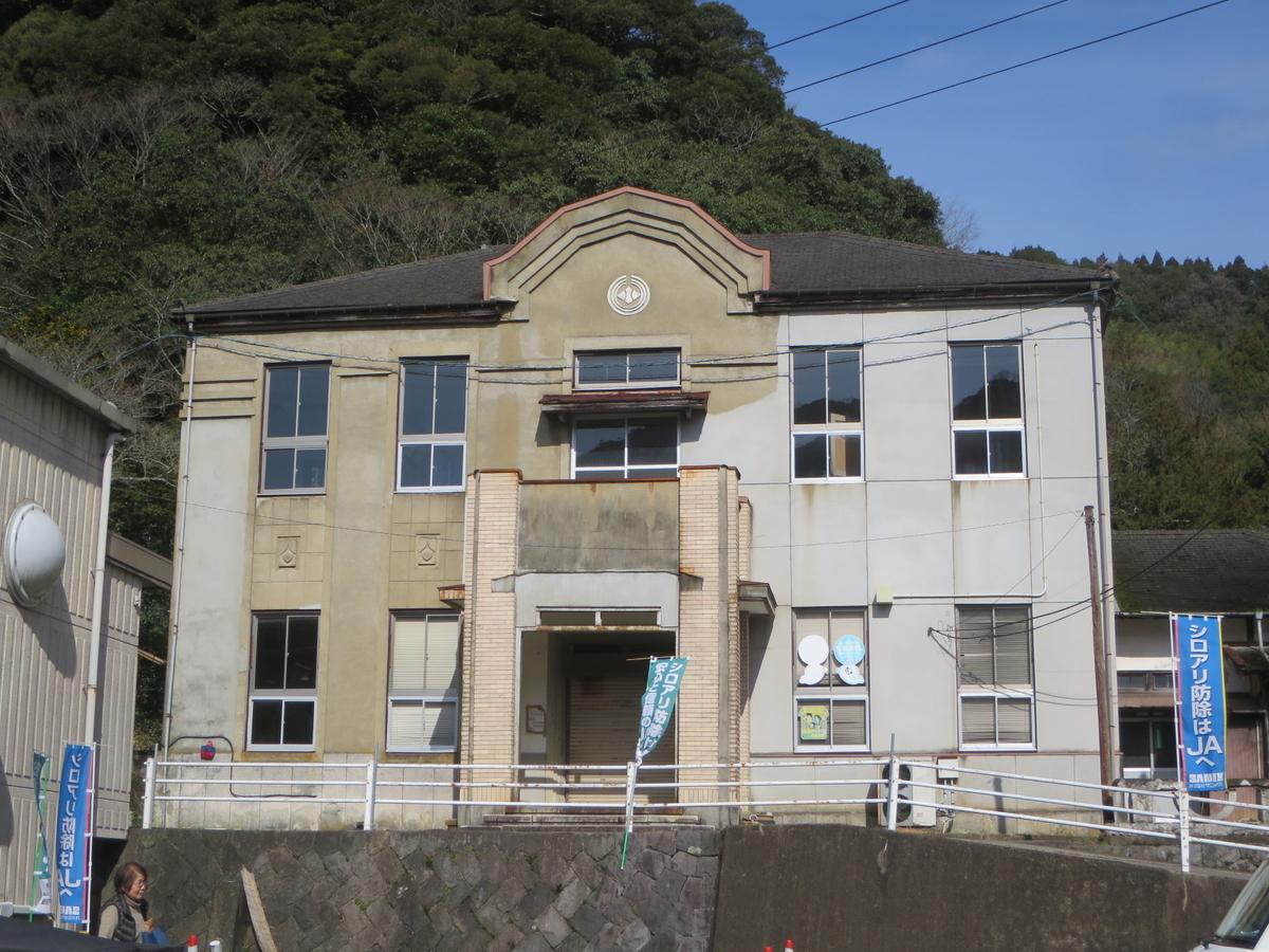 f:id:Sakasegawa3019:20200219105837j:plain