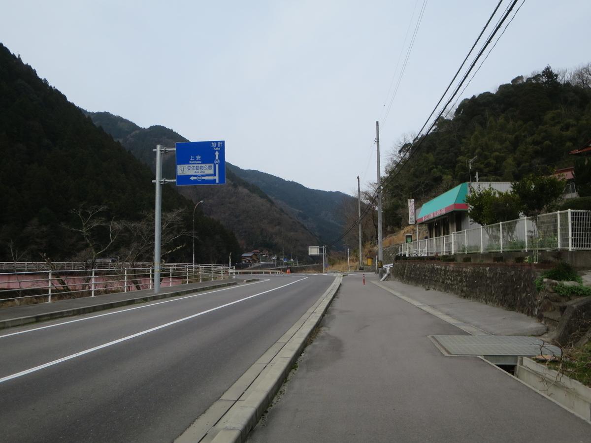 f:id:Sakasegawa3019:20200220084821j:plain
