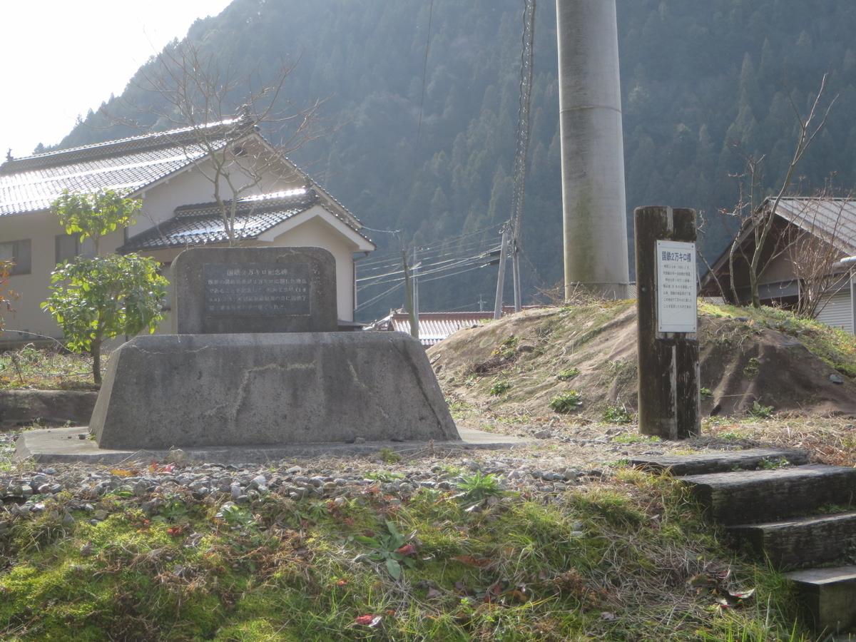 f:id:Sakasegawa3019:20200220103123j:plain