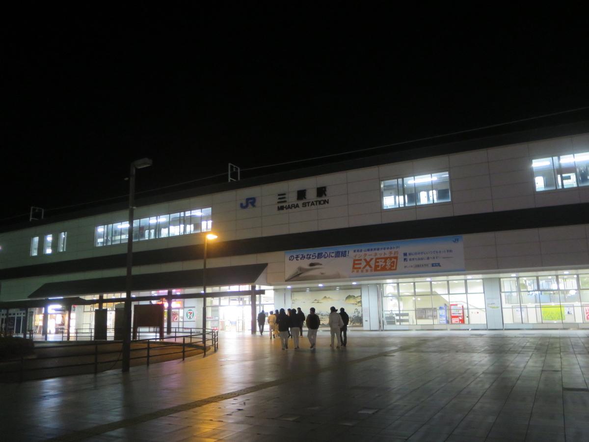 f:id:Sakasegawa3019:20200220211358j:plain