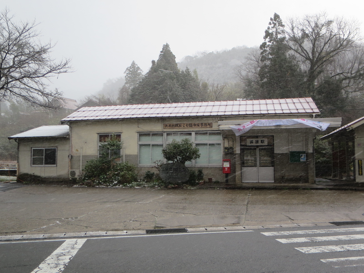f:id:Sakasegawa3019:20200222185037j:plain