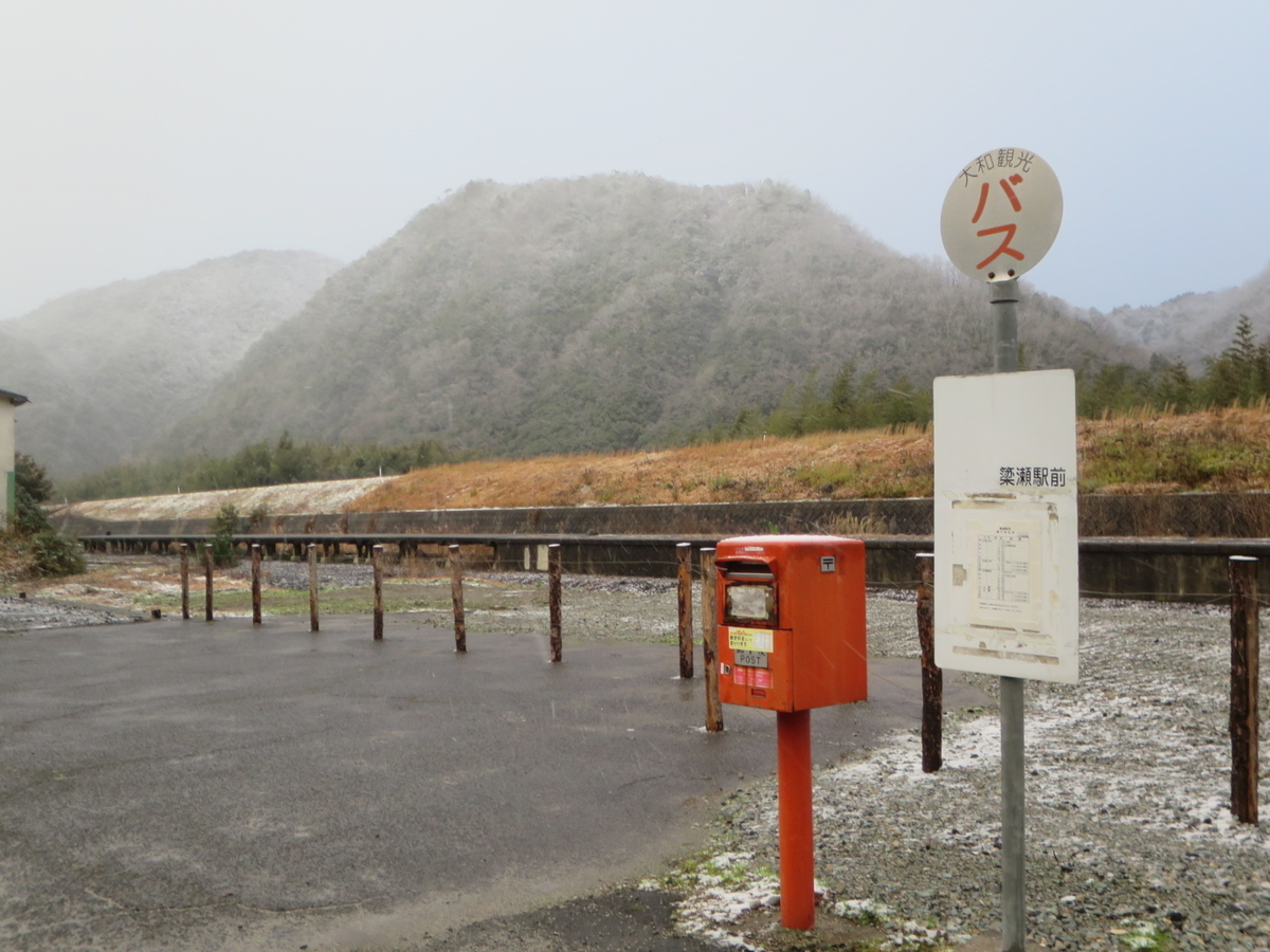 f:id:Sakasegawa3019:20200222193312j:plain