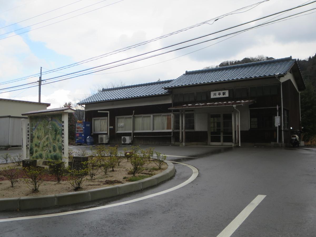 f:id:Sakasegawa3019:20200223073514j:plain