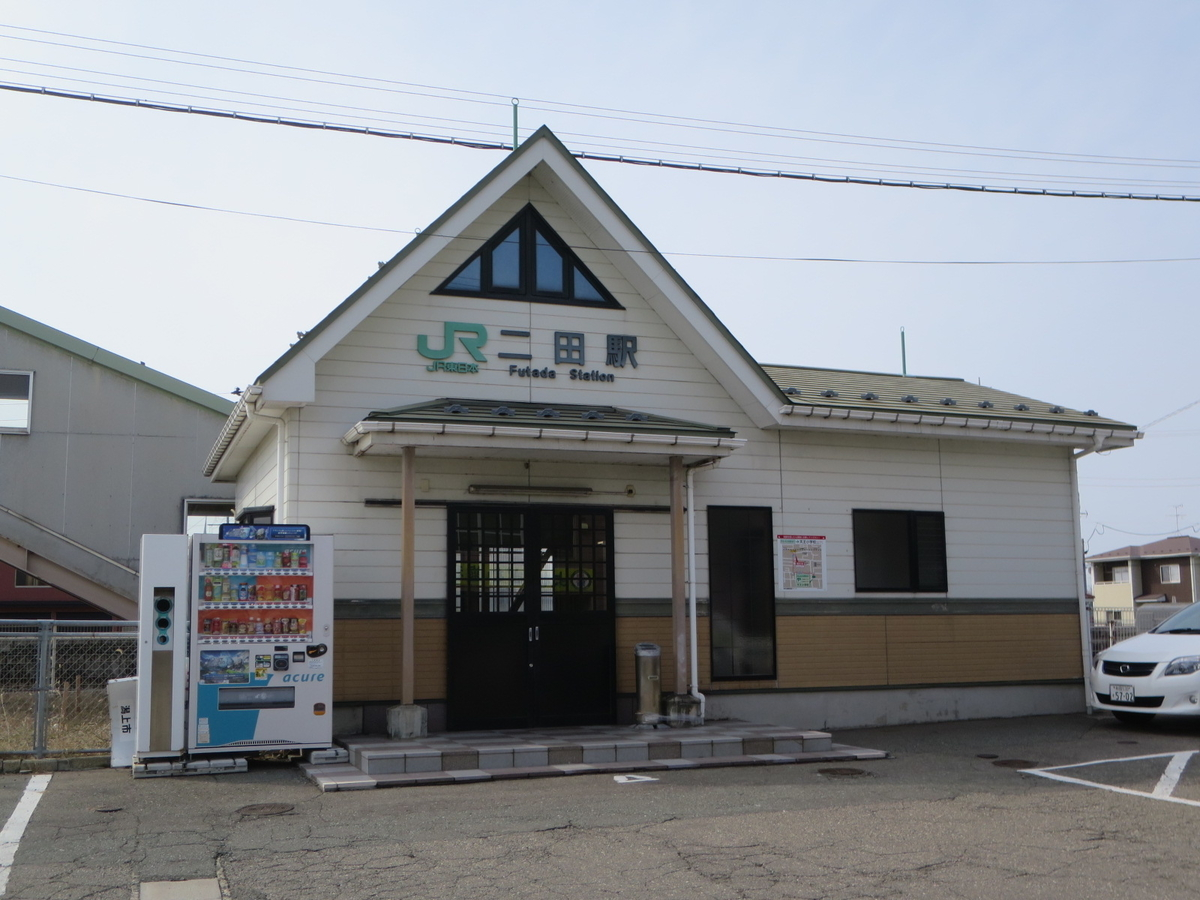 f:id:Sakasegawa3019:20200302112545j:plain