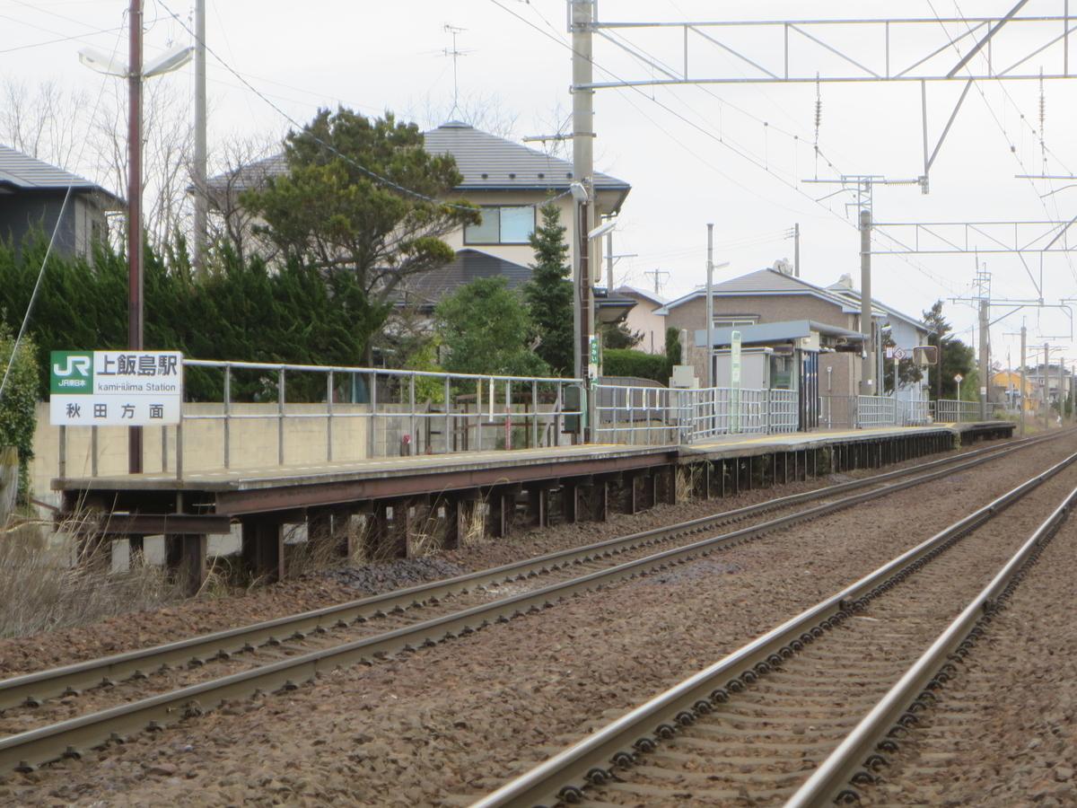 f:id:Sakasegawa3019:20200302130533j:plain