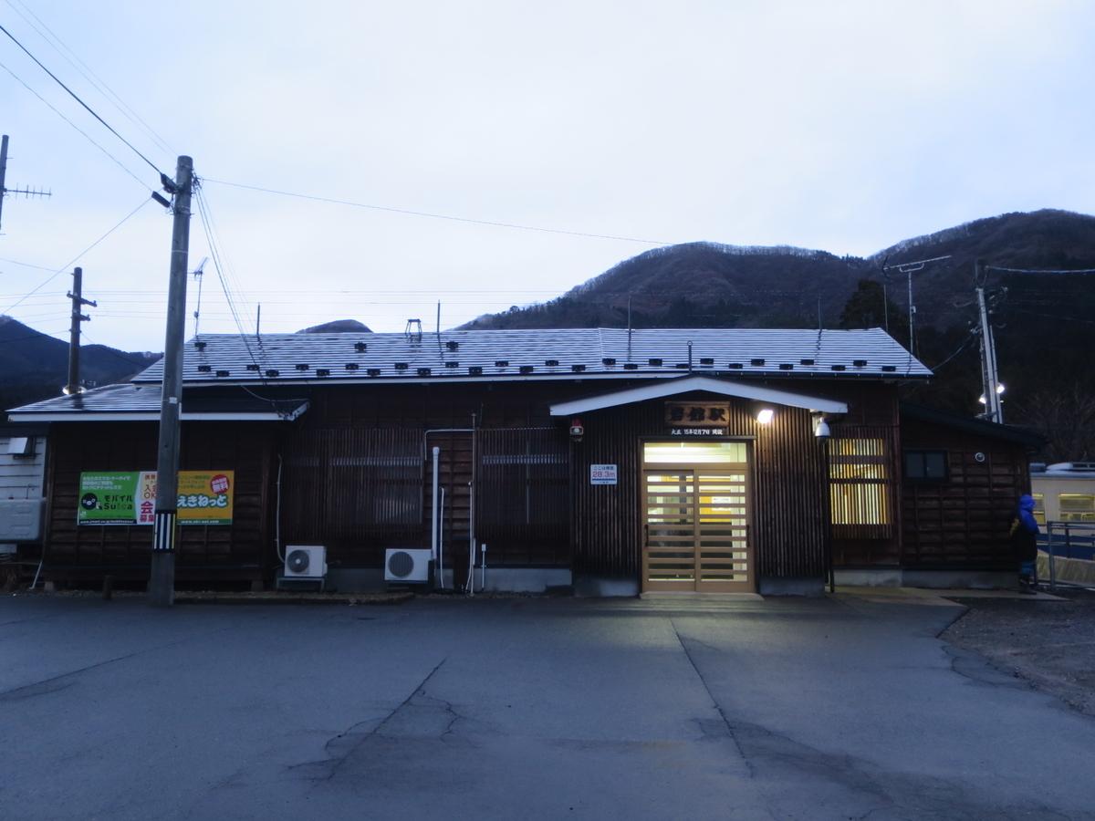 f:id:Sakasegawa3019:20200303061330j:plain