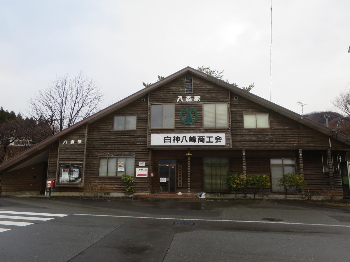 f:id:Sakasegawa3019:20200303080707j:plain