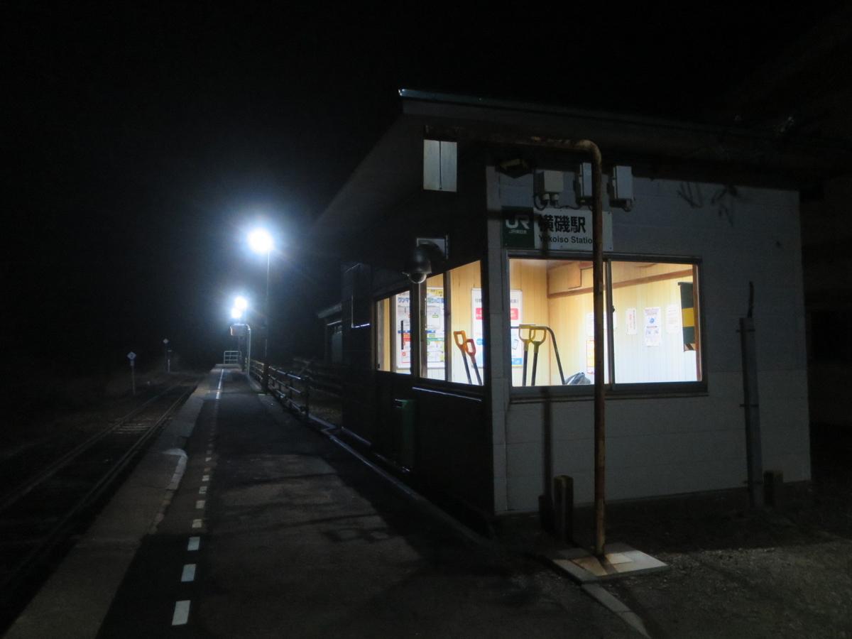 f:id:Sakasegawa3019:20200303195808j:plain