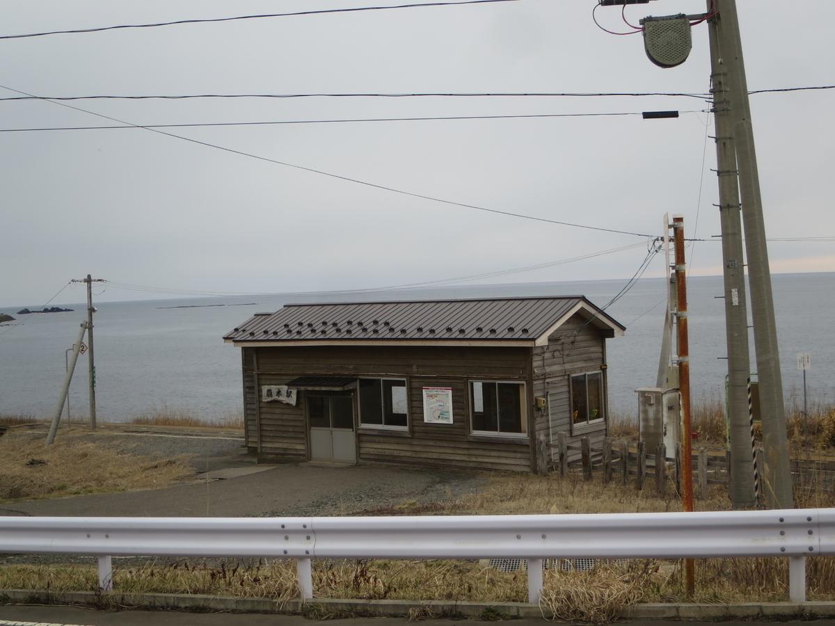 f:id:Sakasegawa3019:20200304145023j:plain