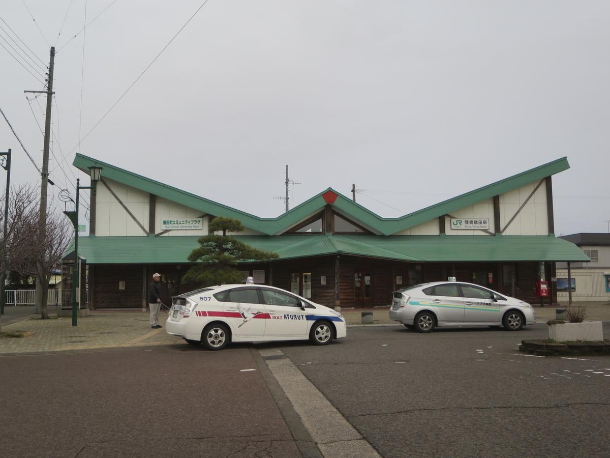 f:id:Sakasegawa3019:20200304165749j:plain