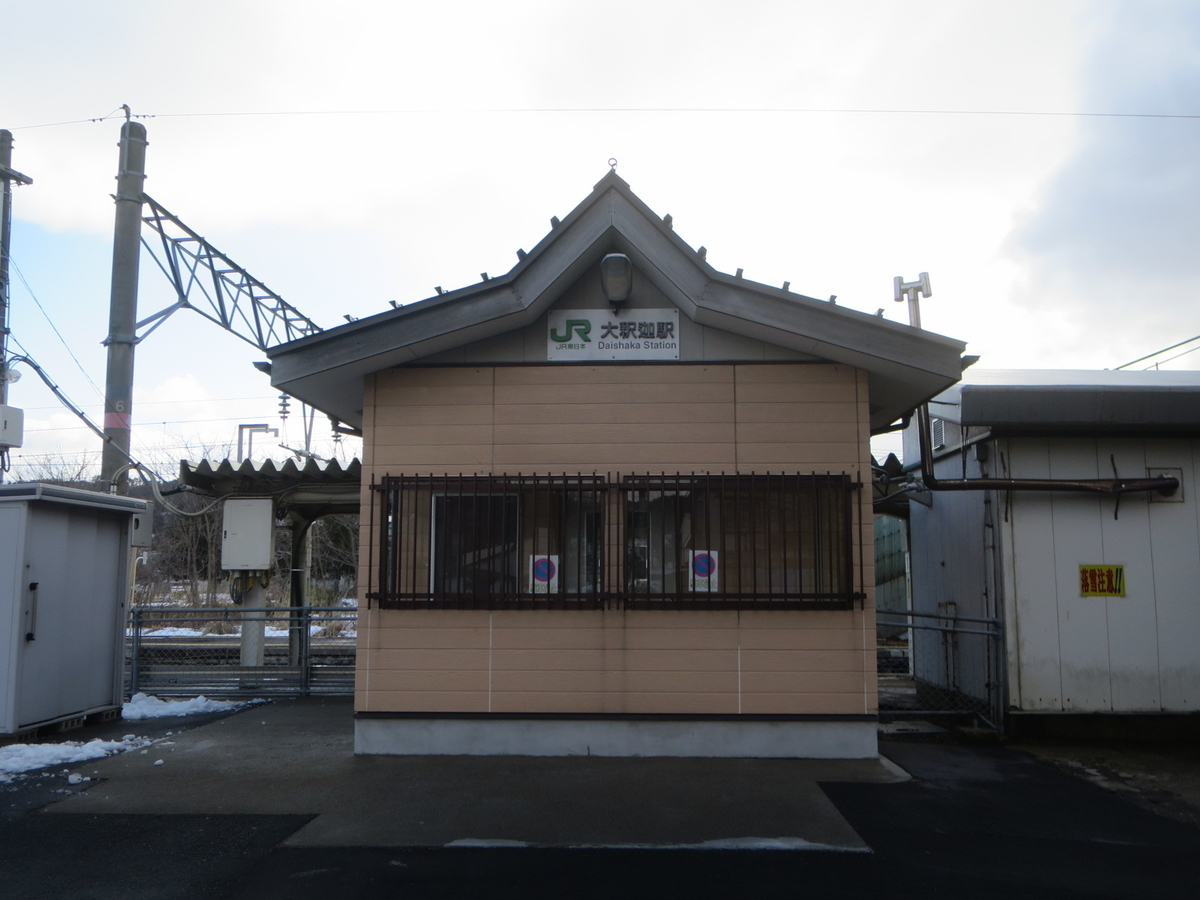 f:id:Sakasegawa3019:20200306083453j:plain