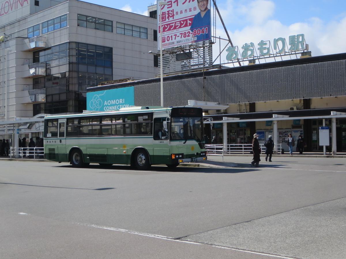 f:id:Sakasegawa3019:20200306123300j:plain