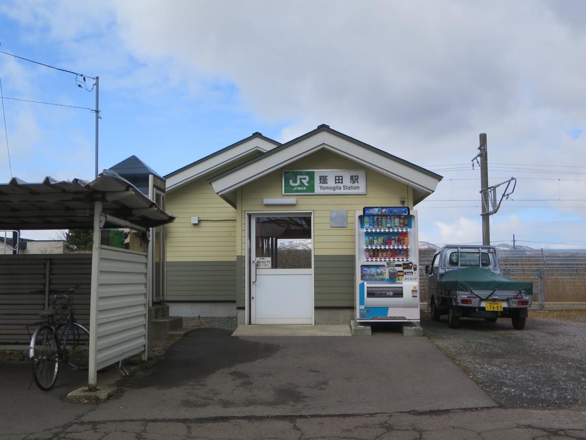 f:id:Sakasegawa3019:20200307100729j:plain