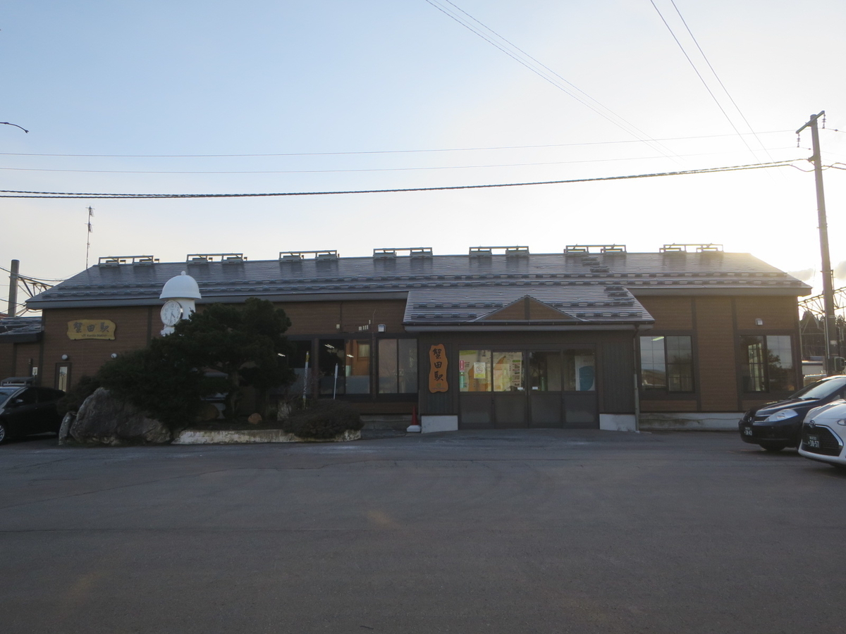 f:id:Sakasegawa3019:20200307163134j:plain