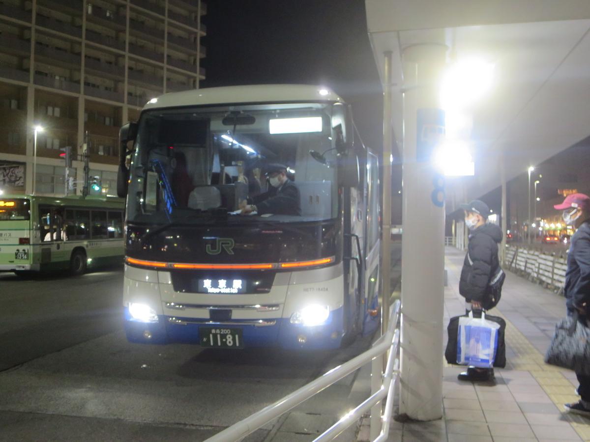 f:id:Sakasegawa3019:20200307204824j:plain