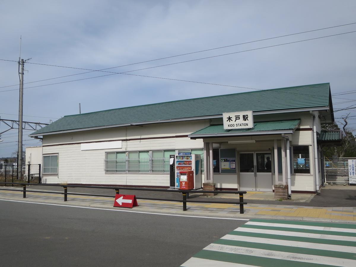 f:id:Sakasegawa3019:20200313135119j:plain
