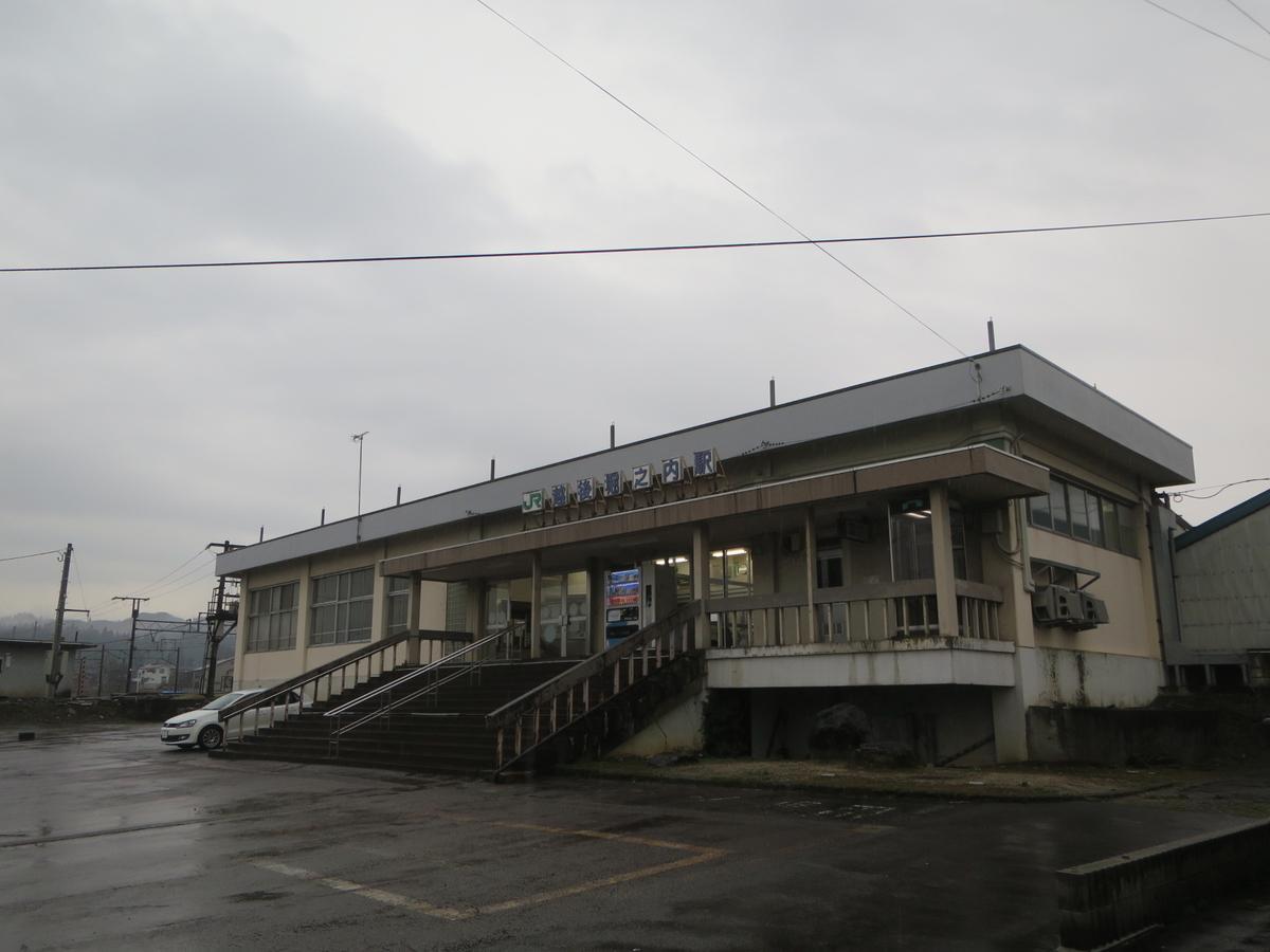 f:id:Sakasegawa3019:20200329102129j:plain