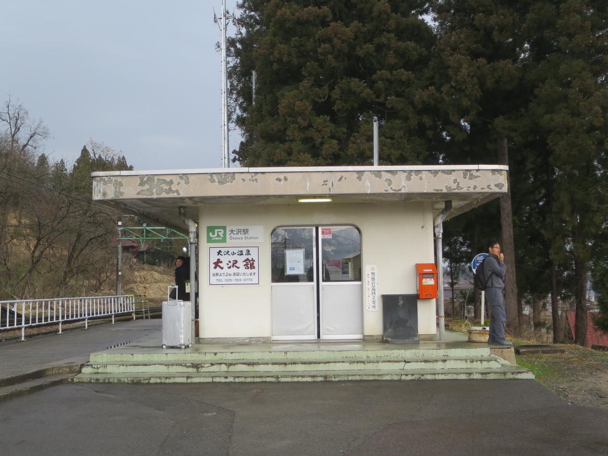 f:id:Sakasegawa3019:20200329103653j:plain