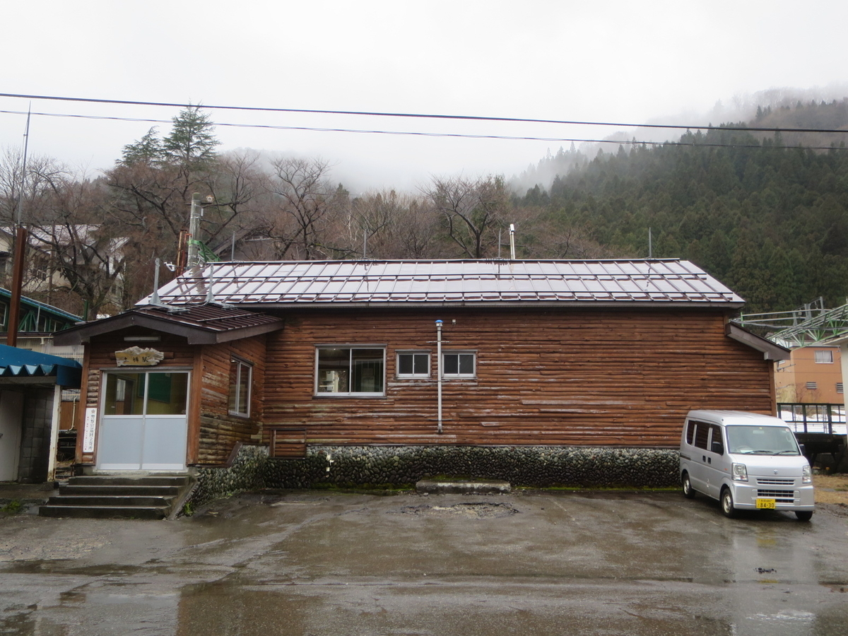 f:id:Sakasegawa3019:20200329110753j:plain