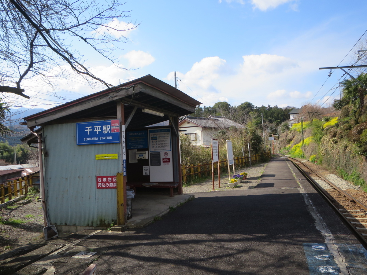f:id:Sakasegawa3019:20200412070753j:plain