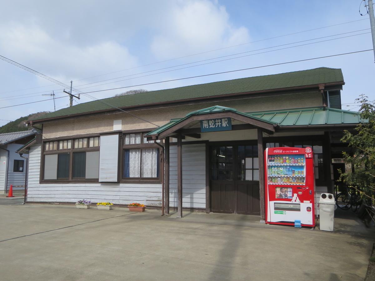 f:id:Sakasegawa3019:20200412071755j:plain
