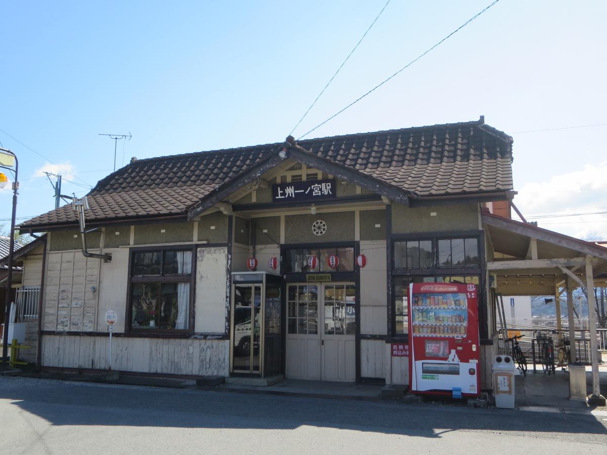 f:id:Sakasegawa3019:20200412073053j:plain
