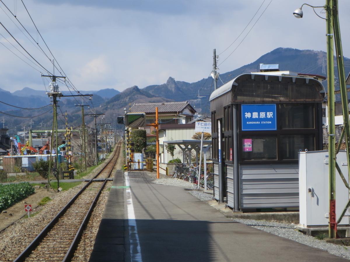 f:id:Sakasegawa3019:20200412074348j:plain