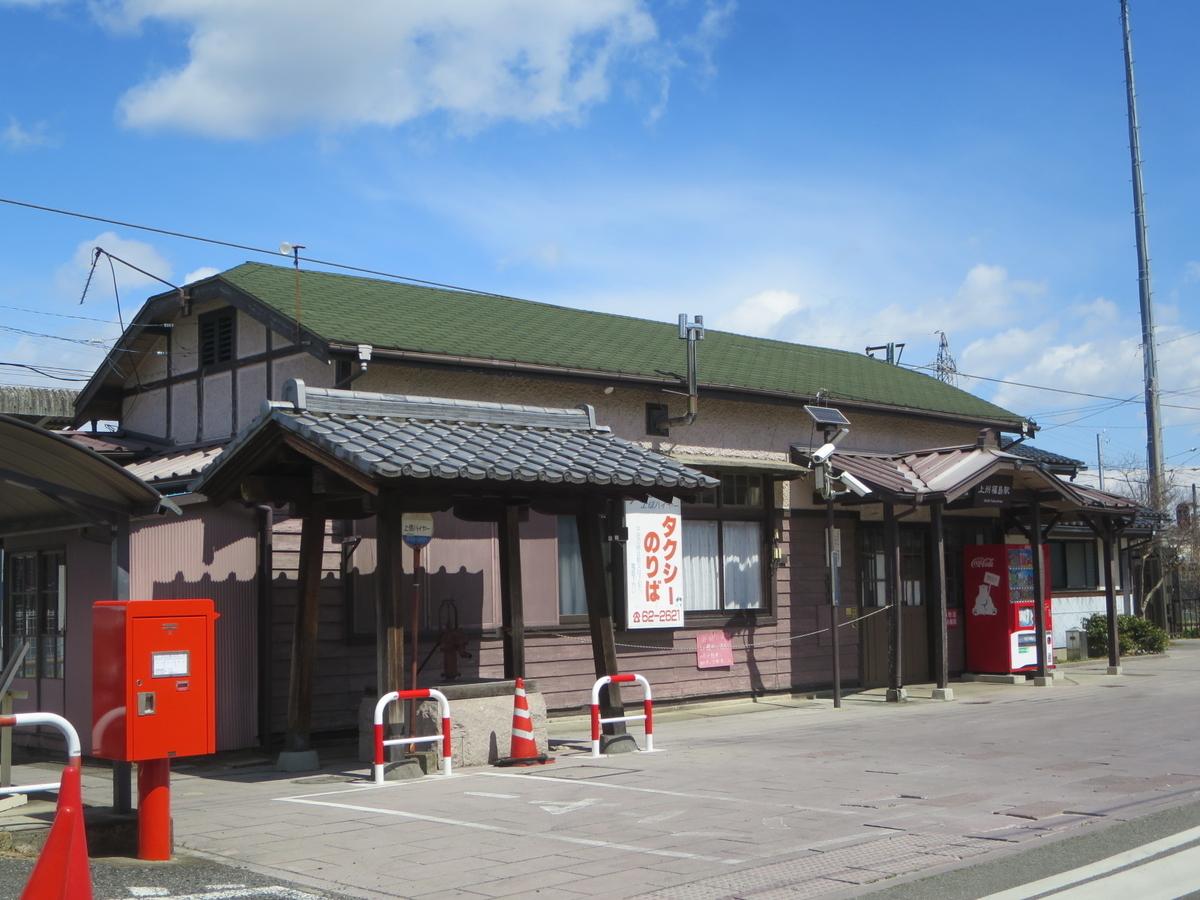 f:id:Sakasegawa3019:20200412081117j:plain