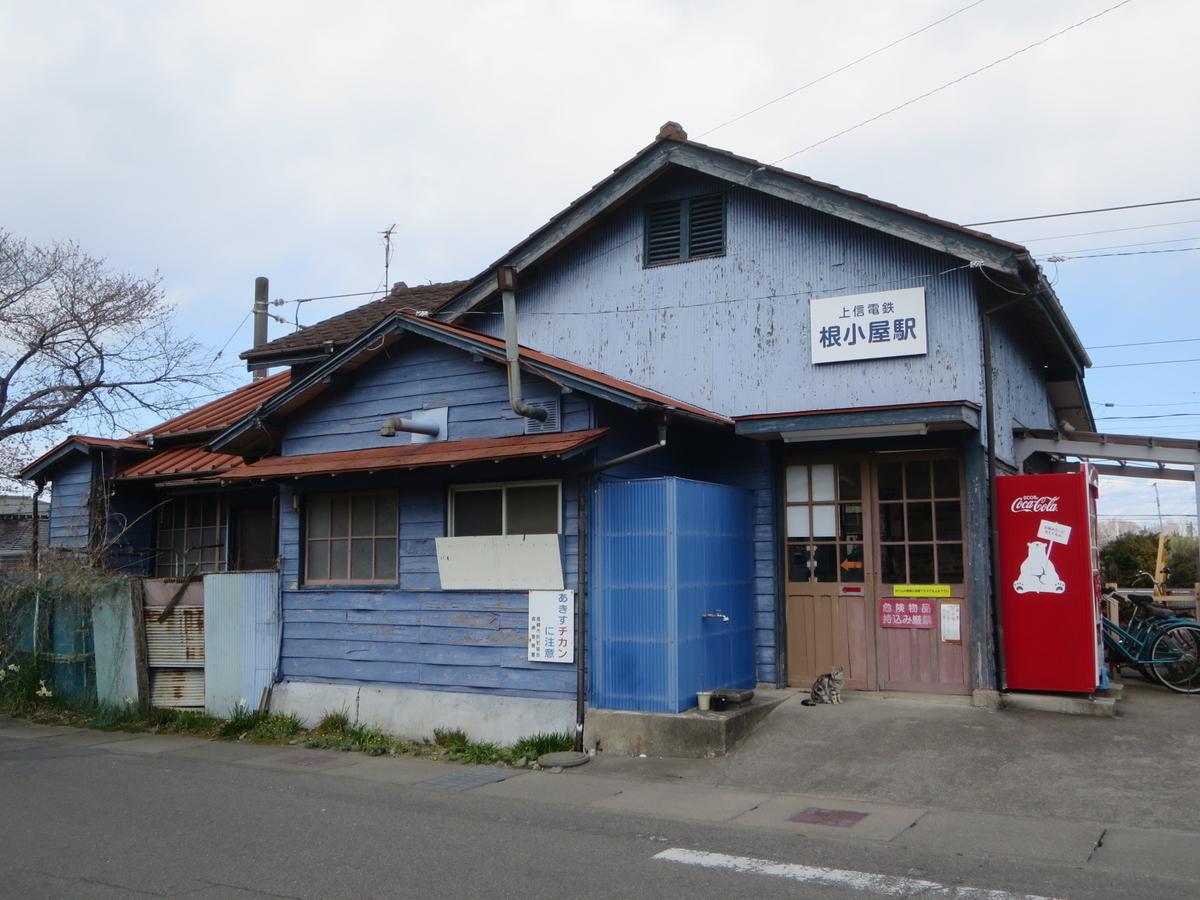 f:id:Sakasegawa3019:20200412084334j:plain