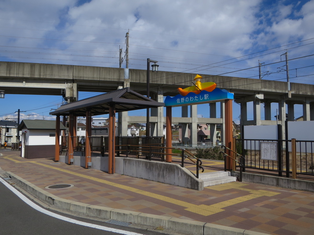 f:id:Sakasegawa3019:20200412085347j:plain
