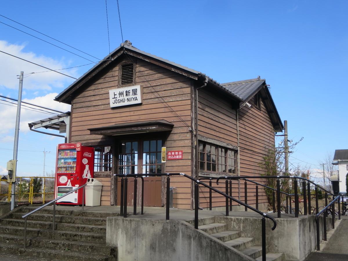 f:id:Sakasegawa3019:20200412090936j:plain
