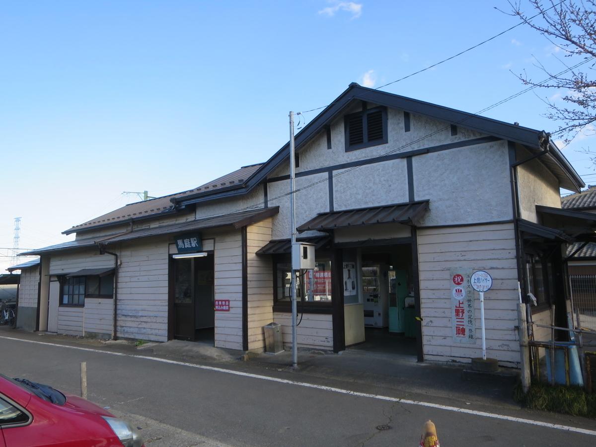 f:id:Sakasegawa3019:20200412093124j:plain