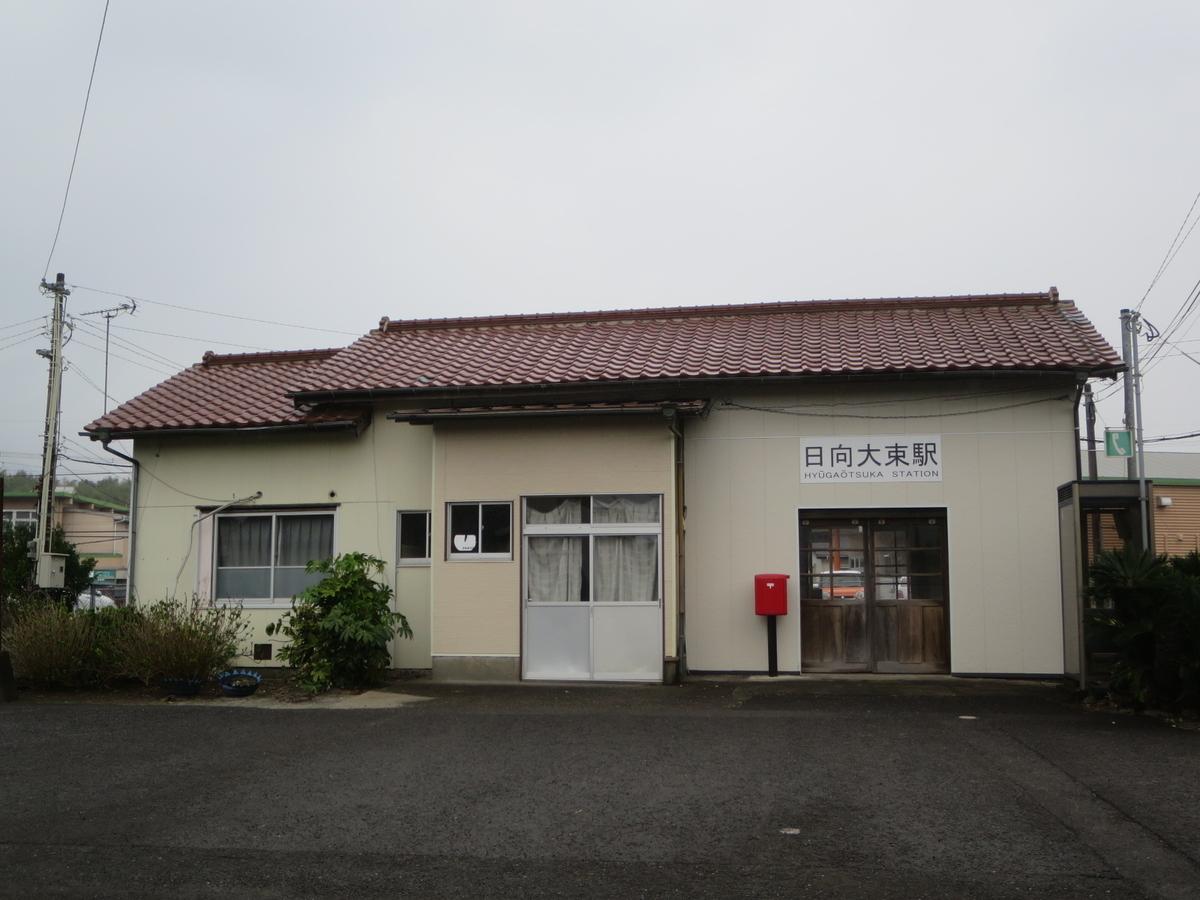 f:id:Sakasegawa3019:20200414073145j:plain