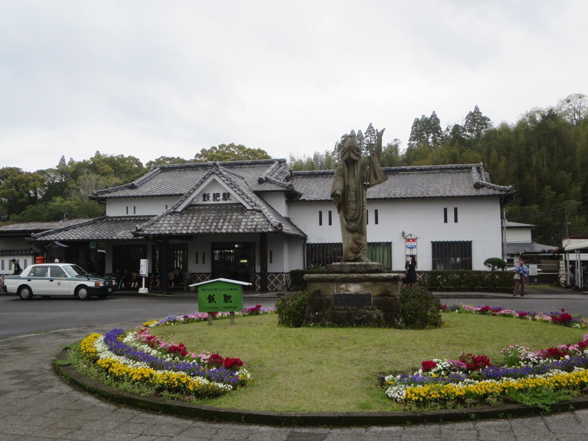 f:id:Sakasegawa3019:20200415070818j:plain
