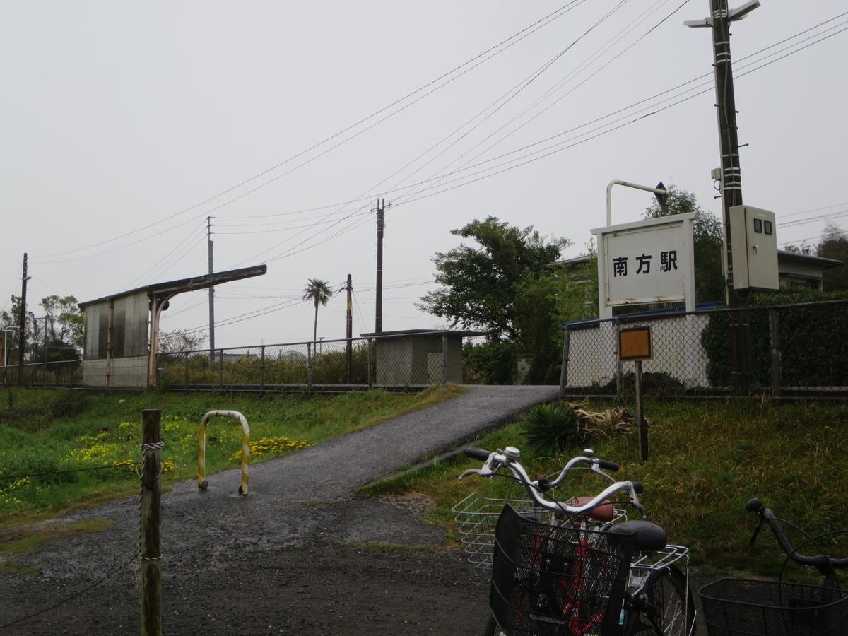 f:id:Sakasegawa3019:20200415075510j:plain