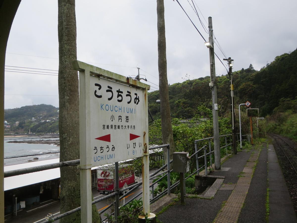 f:id:Sakasegawa3019:20200415083023j:plain