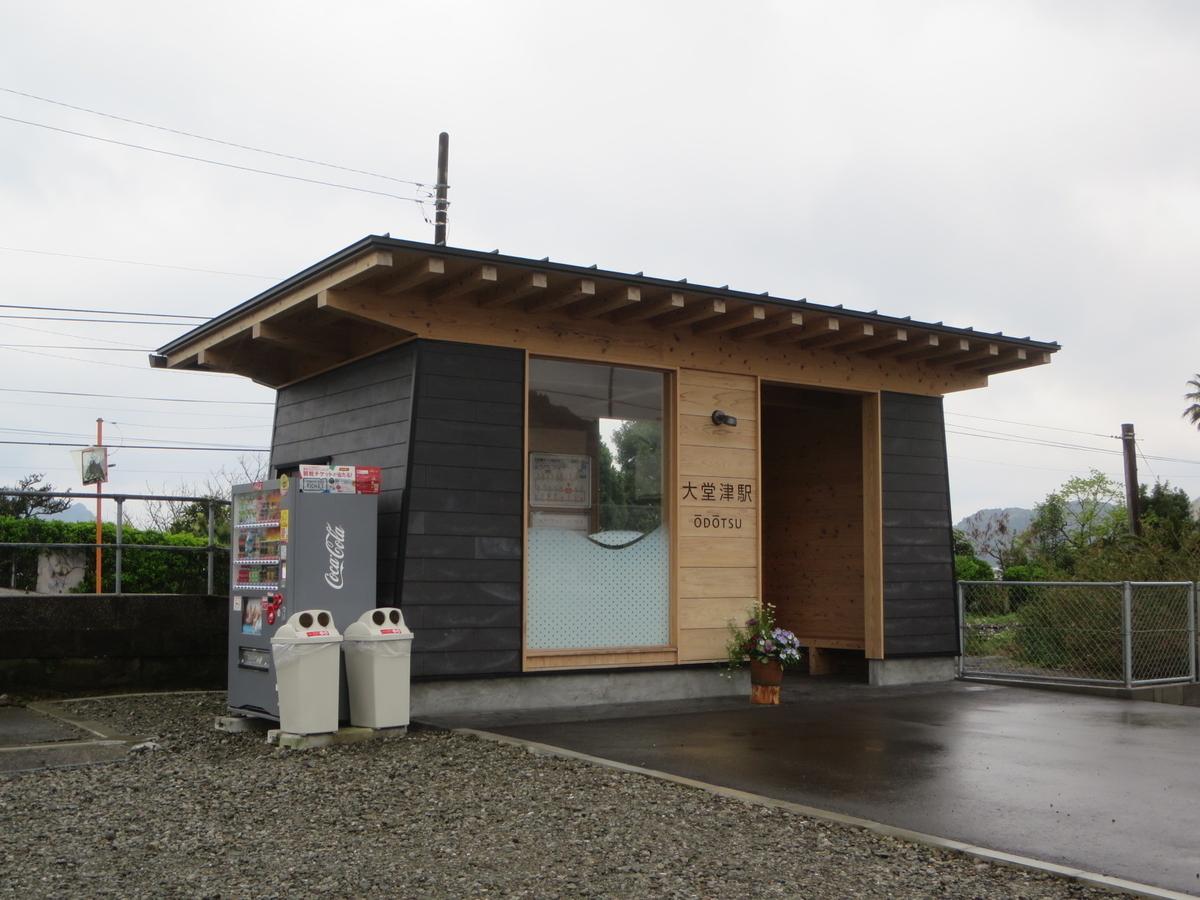 f:id:Sakasegawa3019:20200415084731j:plain