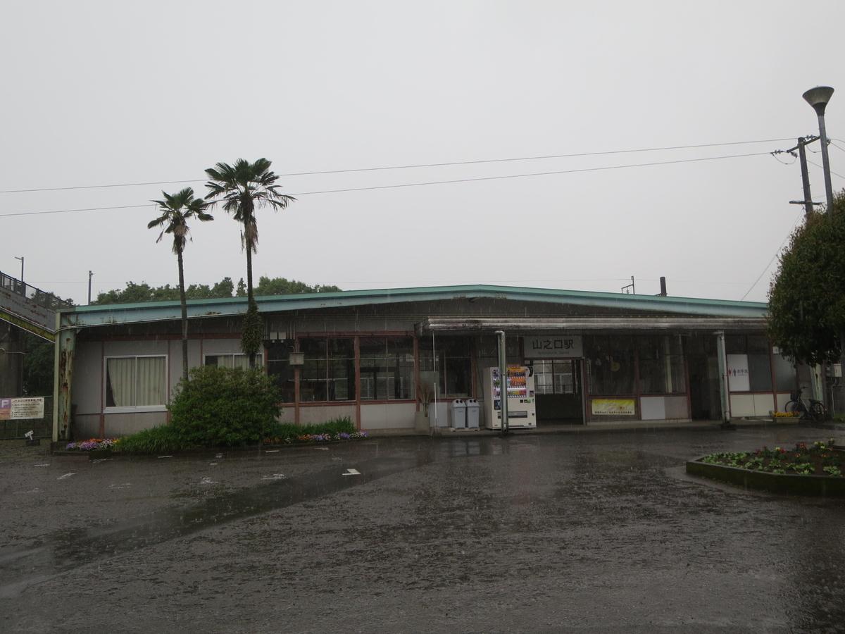 f:id:Sakasegawa3019:20200415144917j:plain