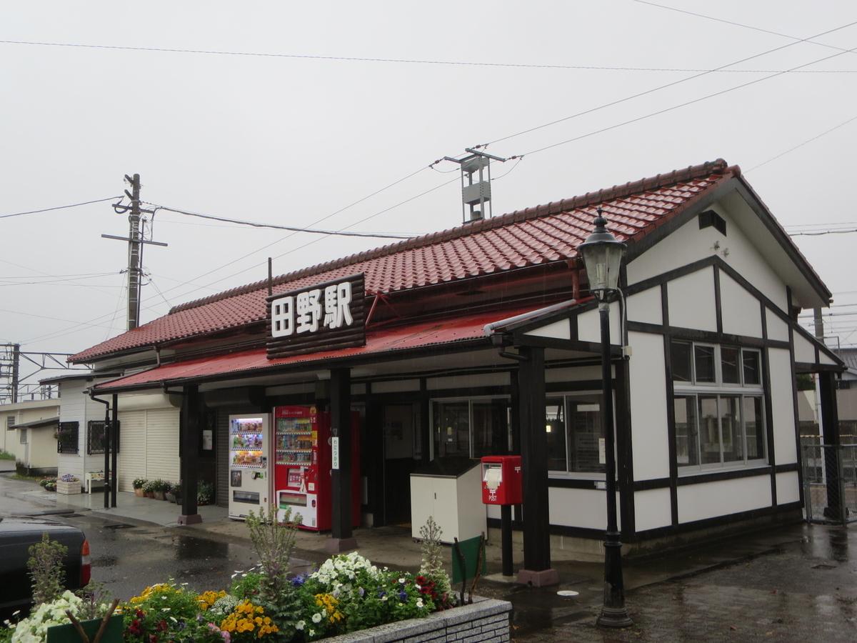 f:id:Sakasegawa3019:20200415150602j:plain