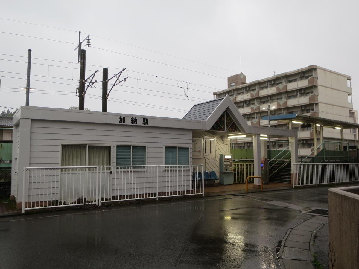 f:id:Sakasegawa3019:20200415151457j:plain