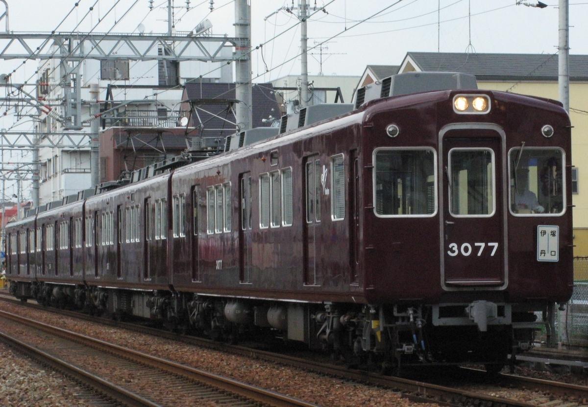 f:id:Sakasegawa3019:20200507192551j:plain