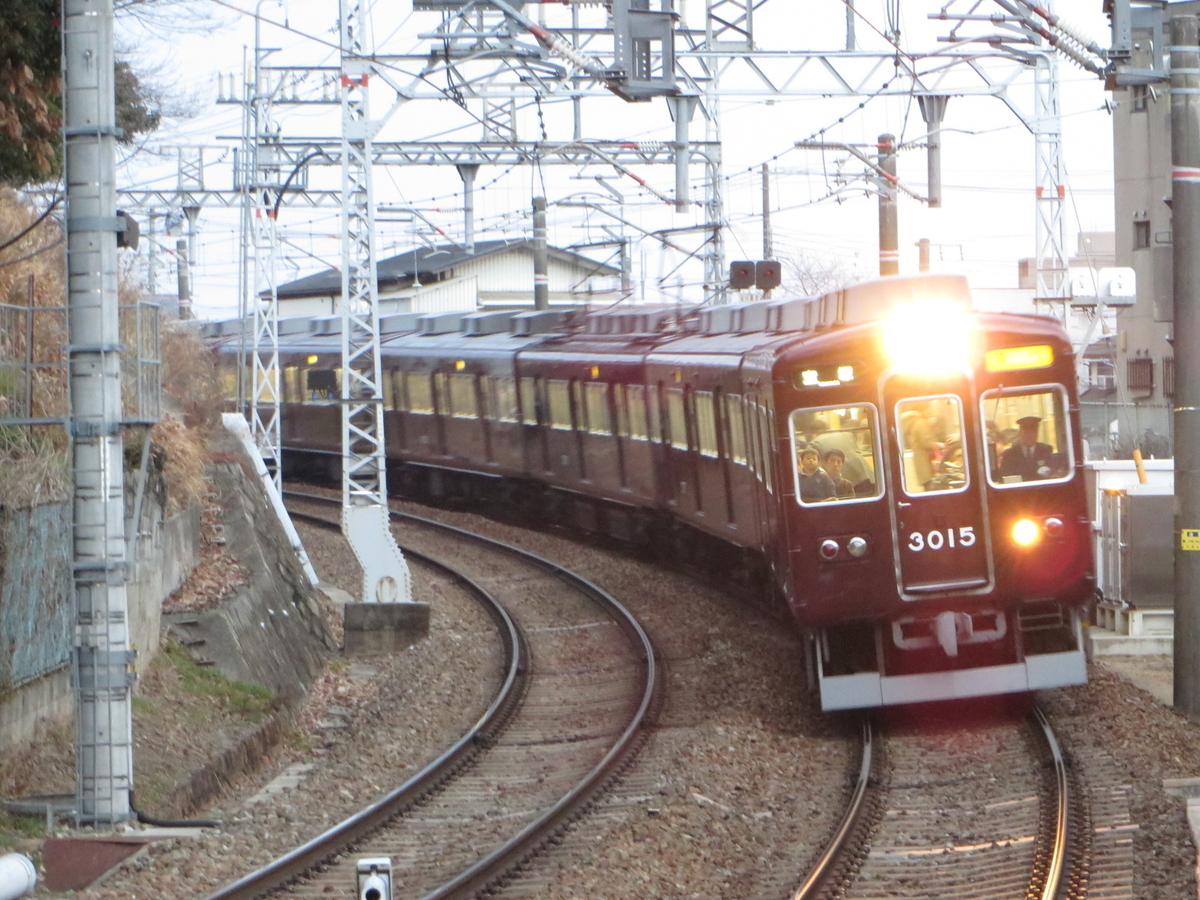 f:id:Sakasegawa3019:20200507194933j:plain