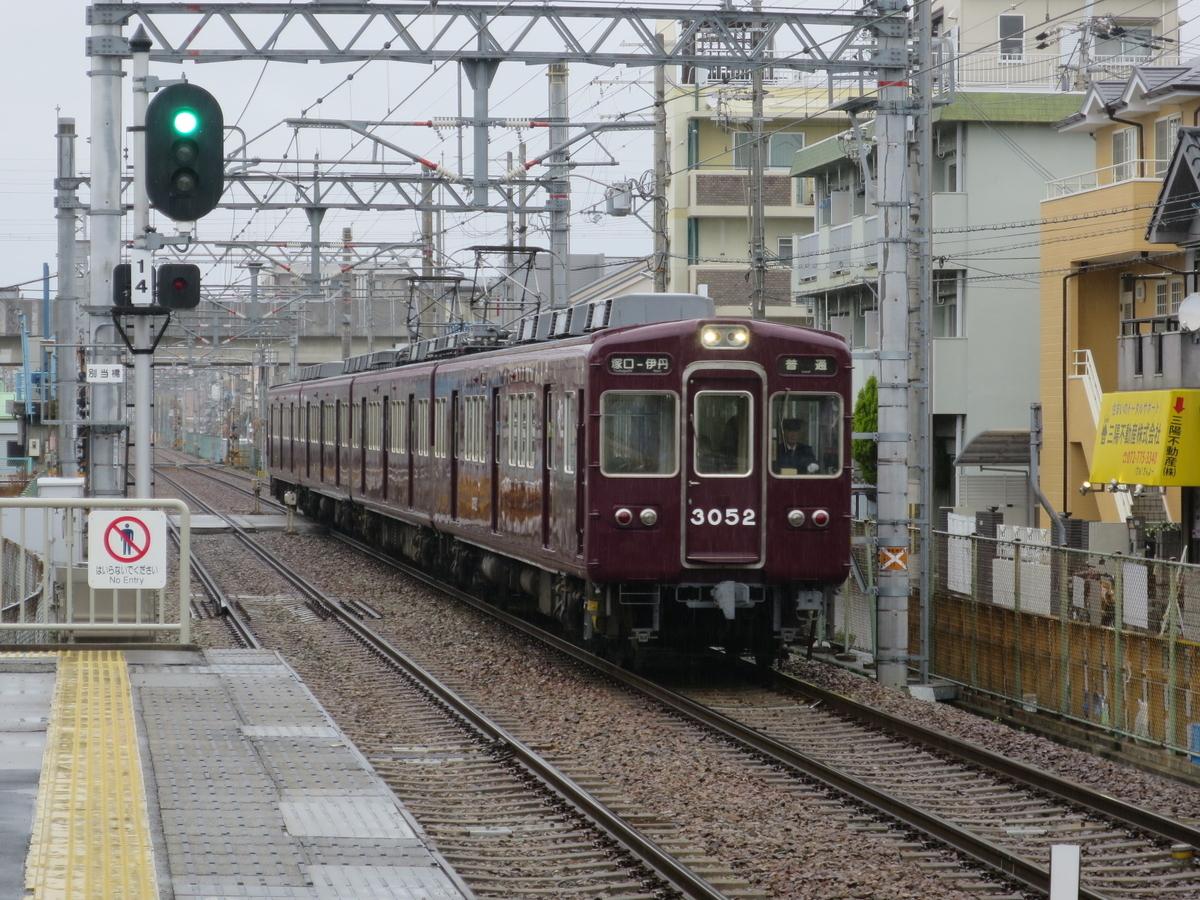 f:id:Sakasegawa3019:20200507210228j:plain