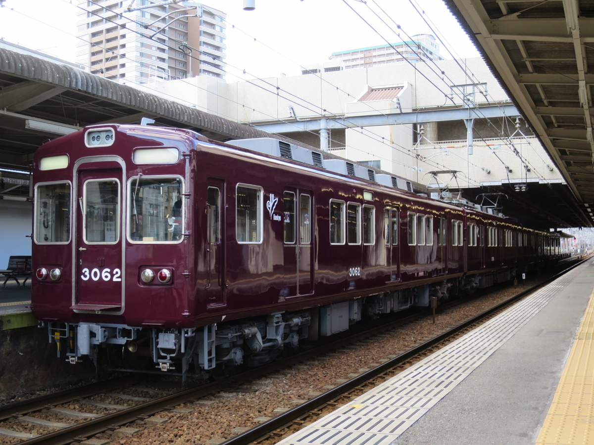f:id:Sakasegawa3019:20200507210759j:plain